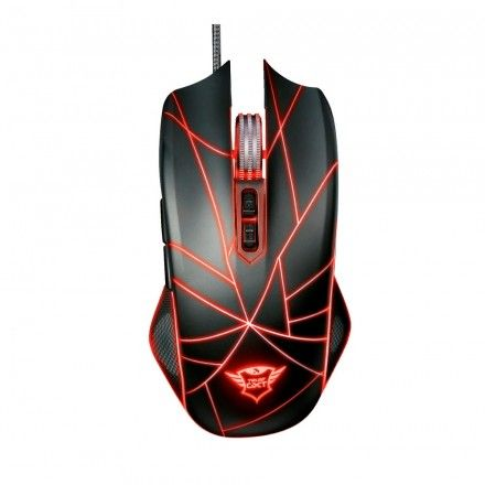 Rato Gaming Trust GXT 160 Ture